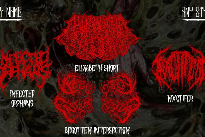 Name black logo generator metal Ruin Your