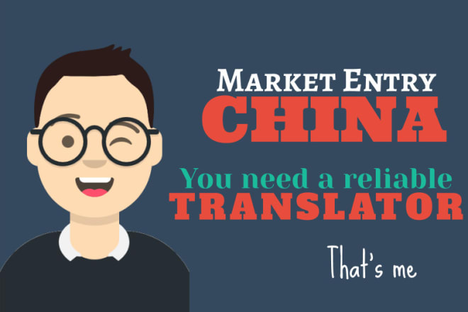 I will do perfect chinese translation for my clients